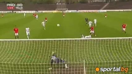 Slavia 1:3 Cska
