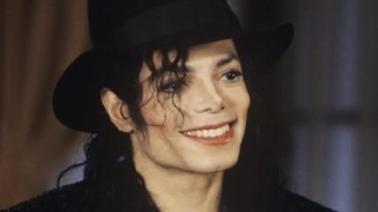 Goodbye Michael Jackson!