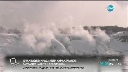 Ниагара отново замръзна