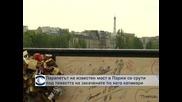 Парапетът на известен мост в Париж се срути под тежестта на закачените по него катинари
