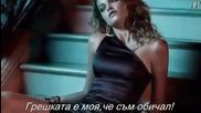 Превод - Стаматис Гонидис ~ Грешката е моя,че те обичах
