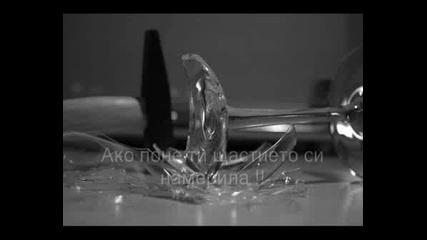 Mile Kitic - Svaka Casa Ispijena Превод