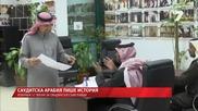 Саудитски жени с право да гласуват, прецедент в историята!