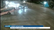 ЕКСКЛУЗИВНИ кадри от катастрофата с автобуса, минал на червено