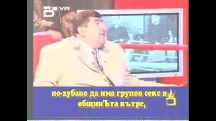Бисери На Митьо Пищова !!!