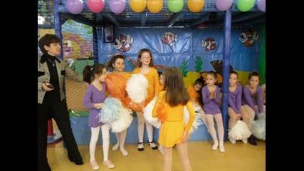 Джули - танци