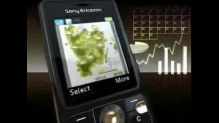 Sony Ericsson K530i Demo Tour