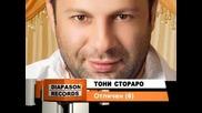 Тони Стораро - Отличен ( 6 ) ( Cd - Rip)