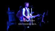 Jon Bon Jovi Превод Every Word Was A Piece Of My Heart