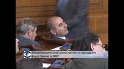 ГЕРБ няма да участва в консултациите за дата за нови избори