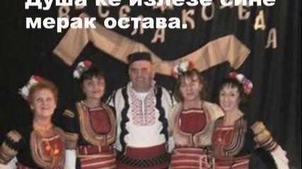 Georgi Ilievski - Star merak
