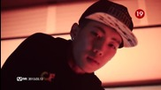 Бг Превод • Jay Park - 2013 Appetizer