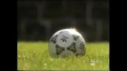 стена в футбола