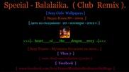 ! [ № - 0009 ] [ Special - Balalaika. ] [ Club Remix. ]