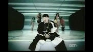 Eminem - Ass Like That (uncensored)