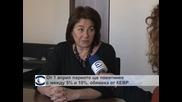 КЕВР: Цената на парното и топлата вода ще поевтинее от април
