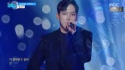 301.1112-5 B.a.p - I Guess I Need U, Show! Music Core E529 (121116)