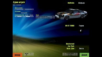 Как се слага писта на live for speed