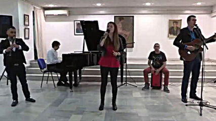 Стелияна Христова & Боляре - Самодива Светлина