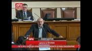 Герб и Дпс отхвърлиха предложението за ранно пенсиониране, 18.12.2013г. - Телевизия Атака