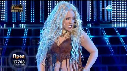 Прея като Shakira -