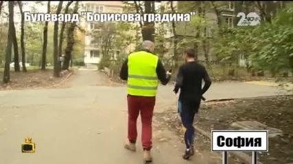 Булевард 'Борисова Градина' - Господари на ефира (14.11.2014)