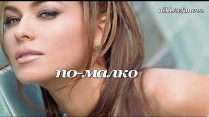 Курва по душа - Никос Икономопулос