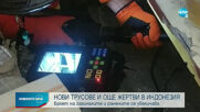 Новините на NOVA (16.01.2021 - обедна емисия)