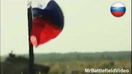 Руската Сила (интро) !!!