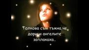 Tiesto - Tears From The Moon + Bg Subs