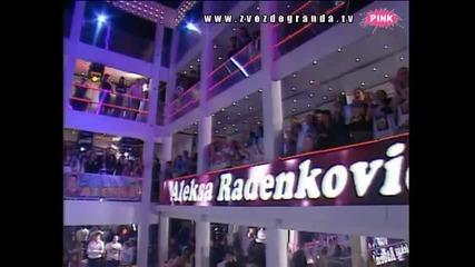 Aleksa Radenković - Ja sam ostavljen (Zvezde Granda 2010_2011 - Emisija 17 - 29.01.2011)