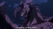 Fairy Tail S2 (2014) - 20 (195) Бг суб. [вградени] Перфектно Качество