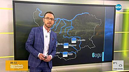 Прогноза за времето (24.01.2019 - сутрешна)