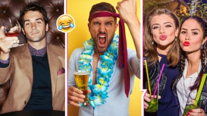 5 типа култови персонажи в дискотеката