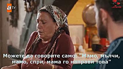 Ти Разкажи Черно Море сезон 3 епизод 56 бг. суб.