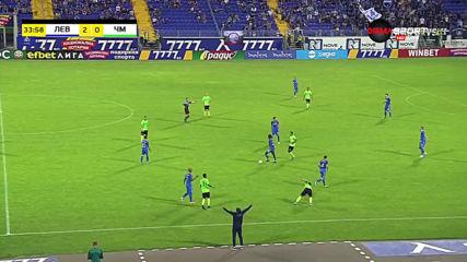Черно море отново вкара топката в мрежата и отново голът бе отменен
