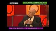 Юлиян Вучков в Горещо 18.12.10 Частт 1 - 3