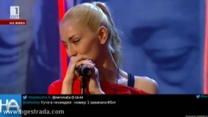 """Нети - една от """"небългарските"""" българки"""