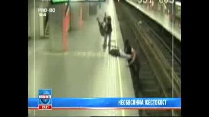 Опа кво засне камерата в метрото!!!