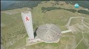 Тайните на Бузлуджа - най-големият идеологически монумент в България