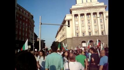 Дансwithme Протест срещу неадекватното управление на страната - 17.06.2013 година