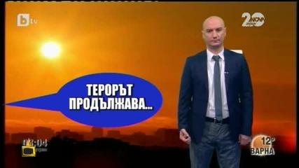 Иновативна банкова прогноза - Господари на ефира (14.11.2014)