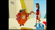 Училище на Царя - Епизод 19 - Бг аудио - Високо Качество