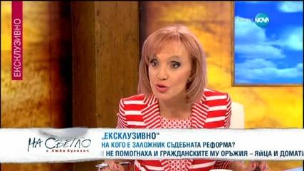 Кой ще оцелее в битката за съдебната система? Шефът на етичната комисия към ВСС Ясен Тодоров.
