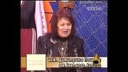Срядата - ден на борба срещу българската писменост