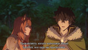 Tate no Yuusha no Nariagari [ Бг Суб ] episode 23 Високо Качество
