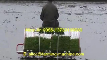 Paddy Transplanter, Rice Transplanter Machine
