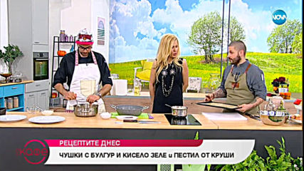 Рецептите днес: Чушки с булгур и кисело зеле и Пестил от круши - На кафе (18.02.2019)
