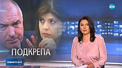 Борисов ще подкрепи Кьовеши за европейски главен прокурор