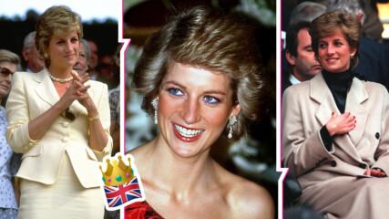 Хитрият моден трик на принцеса Даяна: аксесоар, който се оказва доста важен